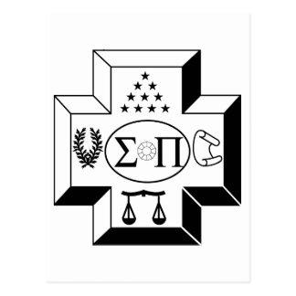 Sigma Pi Cross B+W Postcard