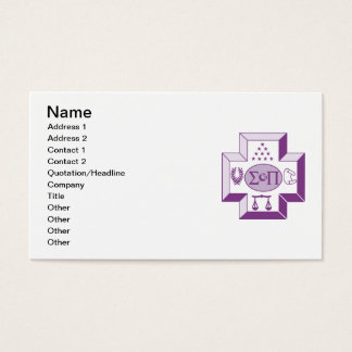 Sigma Pi Cross Color Business Card