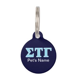 Sigma Tau Gamma Blue Letters Pet Name Tag