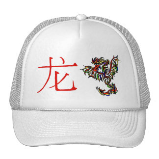 Sign of the Dragon Hats