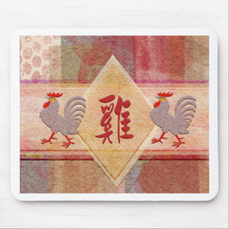 Sign of the Rooster in Red, Lavender Roosters, Fel Mouse Mat