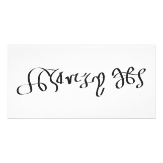 Signature of King Henry VIII of England Photo Greeting Card