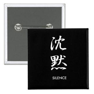 Silence - Chinmoku Buttons