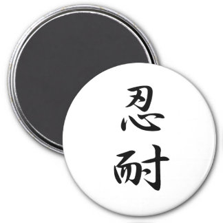 Silent Suffering Kanji Refrigerator Magnets