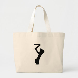 Silhouette Dance Bag