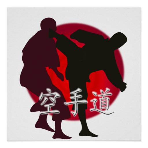 Silhouette of a Karate Fight. Red Sun Background Poster