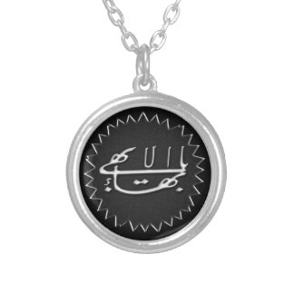 Silver and Chrome Bahai Greatest Name Pendant