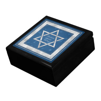 Silver Blue Star of David Customizable Jewish Large Square Gift Box