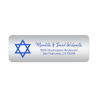 Silver Blue Star of David Mitzvah Hanukkah