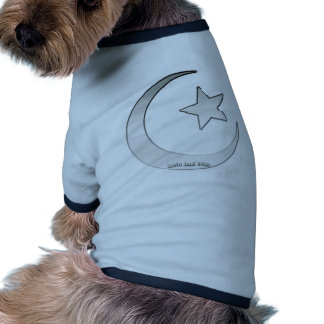 Silver Colored Star and Crescent Symbol Doggie Tee Shirt
