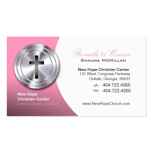 Silver Cross Christian Symbol Minister/Pastor Business Card Template