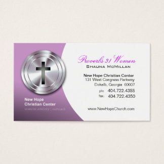 Silver Cross Christian Symbol Minister/Pastor Business Card