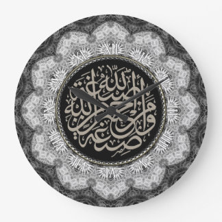 Silver Lace Islam Arabic Calligraphy Wall Clock