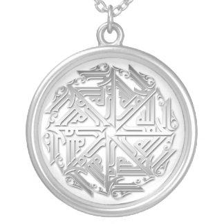 Silver Metallic Islamic Decoration Necklace
