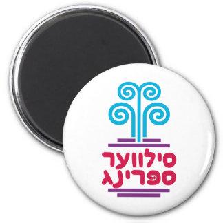 Silver Spring in Hebrew Magnet