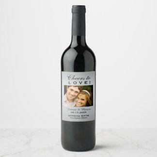 Silver Wedding Photo Wine Bottle Favour Wine Label