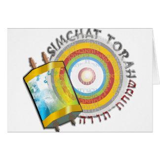 Simchat Torah Card