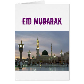 Simple But Classy Range : Eid Mubarak Card