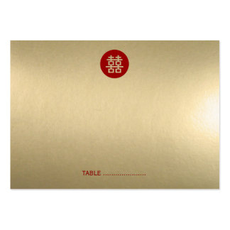 Simple Double Happiness Chinese Wedding Place Card Pack Of Chubby Business Cards