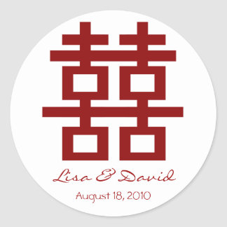 Simple Double Happiness Chinese Wedding Sticker