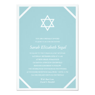 Simple Elegant Blue Bat Mitzvah Card