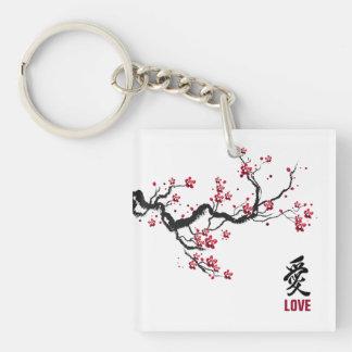 Simple & Elegant Cherry Blossom Love   Keychain