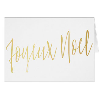 "Simple gold calligraphy ""Joyeux Noel"" Card"