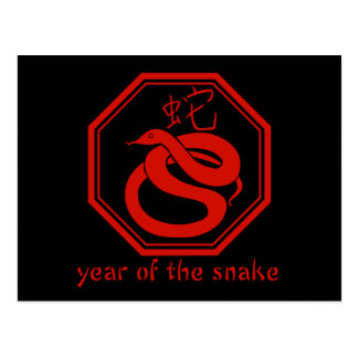 Simple Graphic Year of the Snake Postcard
