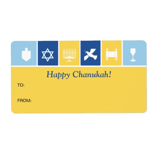 Simple Hanukkah Icons Gift Label