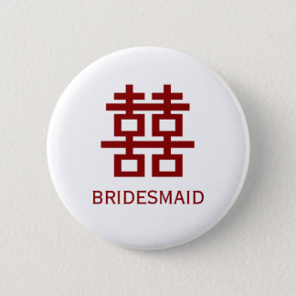 Simple Minimalist Double Happiness Chinese Wedding 6 Cm Round Badge
