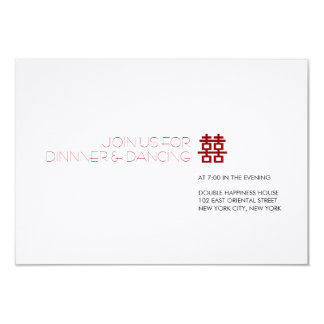 Simple Minimalist Double Happiness Chinese Wedding 9 Cm X 13 Cm Invitation Card
