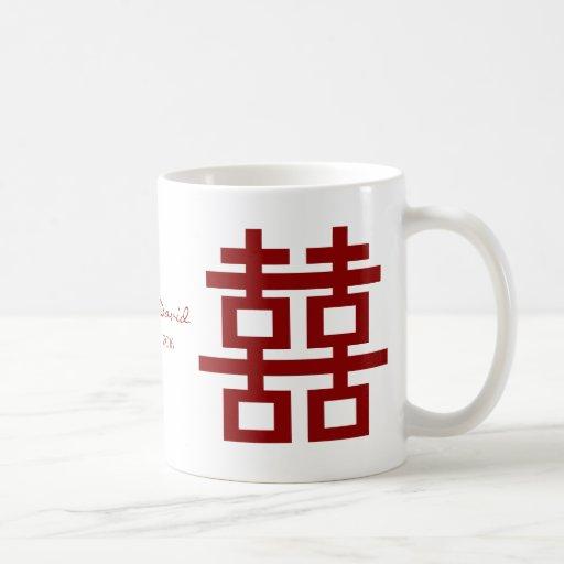 Simple Minimalist Double Happiness Chinese Wedding Coffee Mugs