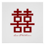 Simple Minimalist Double Happiness Chinese Wedding Poster