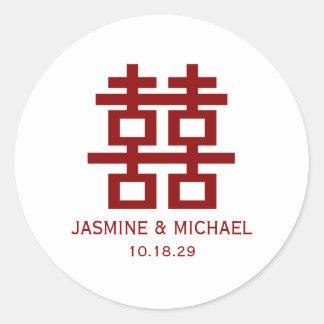Simple Minimalist Double Happiness Chinese Wedding Round Sticker