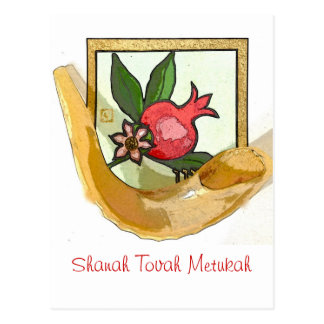 simple Rosh Hashanah Card