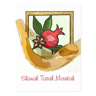 simple Rosh Hashanah Card Postcard