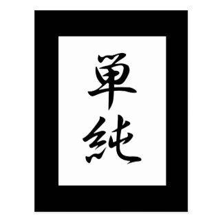 Simplicity Kanji Post Cards