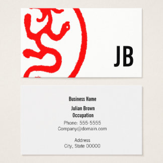 Simplism Red Dragon Business Card