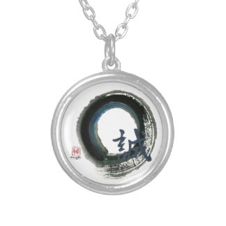 Sincerity Enso, Sumi-e Silver Plated Necklace
