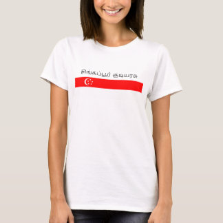 singapore country flag nation symbol text T-Shirt