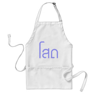 Single ☆ SOHT in Thai Language Script ☆ Standard Apron