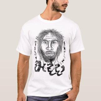 Sinhala Funny Wedda  t-shirt