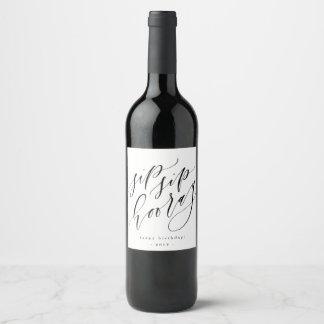 Sip Sip Hooray - Customizable Wine Bottle Label