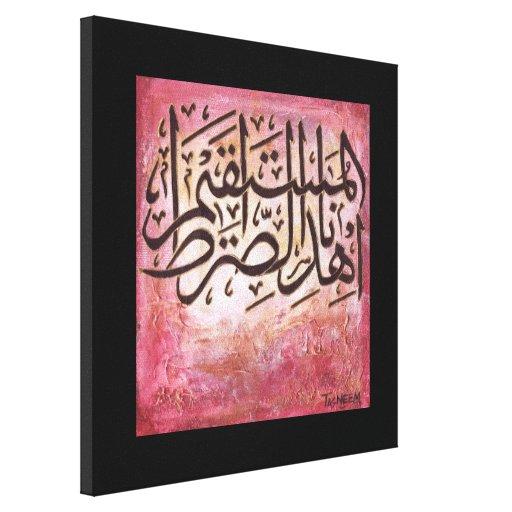 Sirat al-Mustaqim - ORIGINAL Islamic Art on Canvas Canvas Print
