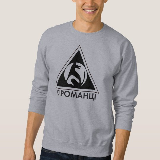 Siromantsi Light Coloured Sweatshirt
