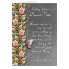 sister birthday card - birthday card with roses