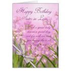 Sister in Law Birthday Card - Pink Feminine Floral