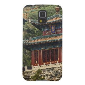 Situated in the outskirts of Haidian District, Case For Galaxy S5