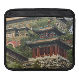 Situated in the outskirts of Haidian District, iPad Sleeve