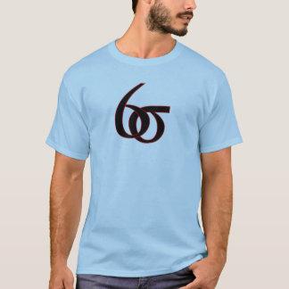 Six Sigma Logo T-Shirt